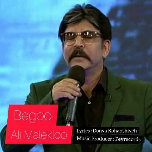 دانلود موزیک جدید علی ملکلو بگو