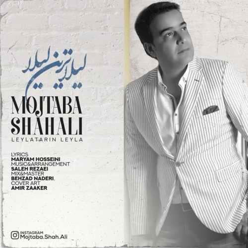 دانلود موزیک جدید مجتبی شاه علی لیلا ترین لیلا